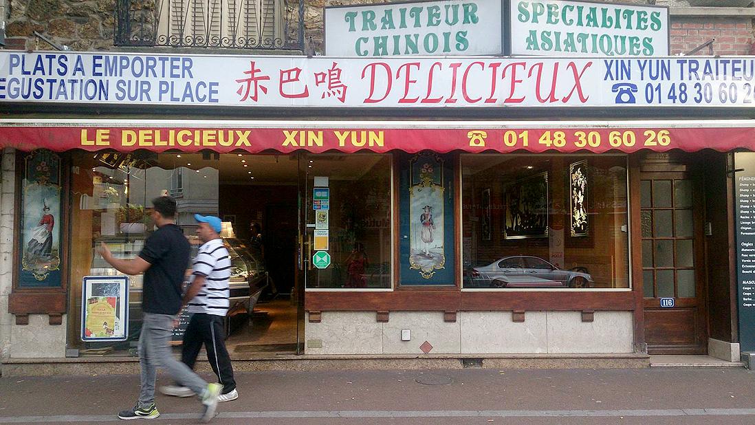 Le restaurant le d licieux d couvrir le 93 autrement for Garage drancy avenue henri barbusse
