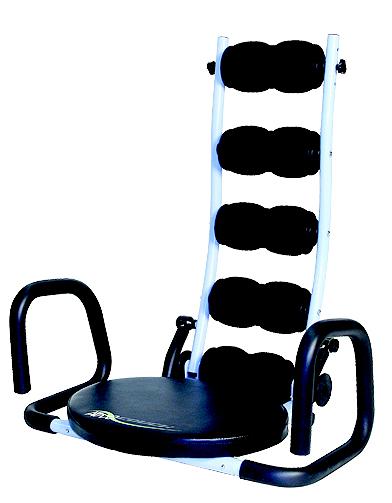minceur shopping sport accessoires exercices abdo couch 50 accessoires fitness pour se. Black Bedroom Furniture Sets. Home Design Ideas