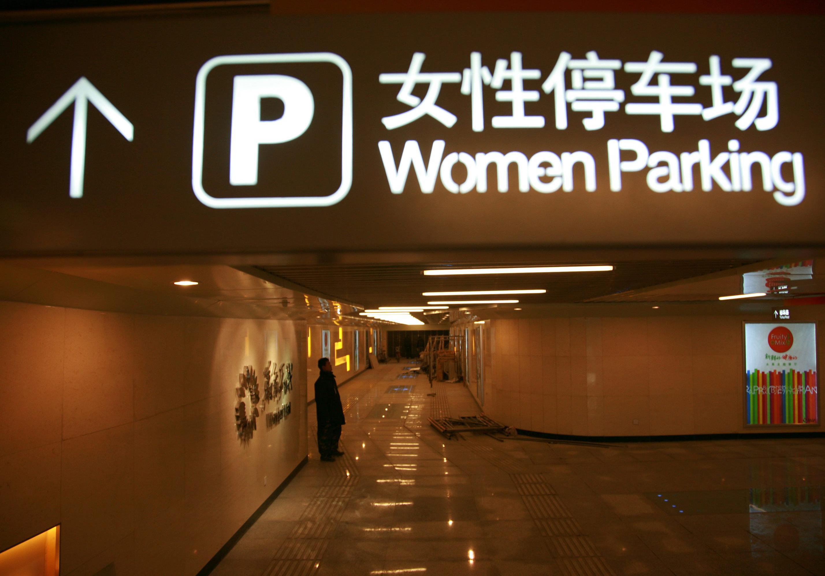 en chine des places de parking r serv es aux femmes font pol mique elle. Black Bedroom Furniture Sets. Home Design Ideas